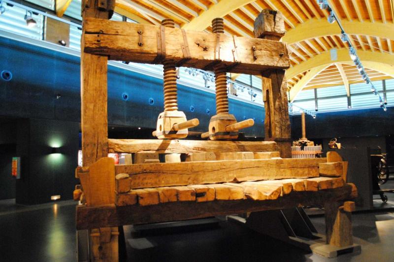 Museo Dinastia Vivanco